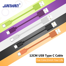 JianHan USB Type C Cable,12 CM Cable Fast Charge and Data Sync Cables for Xiaomi 5,Samsung S8,Huawei P9 Mate 9,LG V20