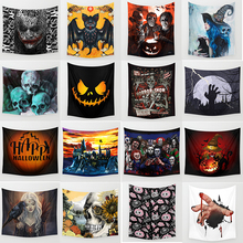 Hot sale halloween tapestry wall hanging tapestries  home decoration witch wall tapestry  1500mm*1500mm halloween witch printed waterproof wall hanging tapestry