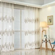 The new leaves pattern fresh and elegant style embroidered chiffon curtains