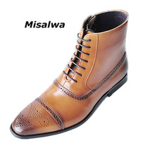 Misalwa Mens Handcrafted Leather Brogue Boots Big Size 39-47 High Top Ankle For Man Brown Zip Wipe The Color Oxford