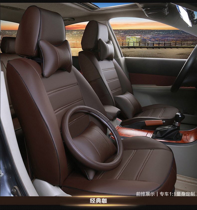 TO YOUR TASTE auto accessories custom luxury car seat covers leather cushion for <font><b>Chery</b></font> A1 A3 A520 <font><b>A516</b></font> QQ3 QQ6 QQME QQ M7 X1 EQ image