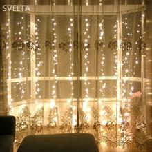 SVELTA 8X1.5M 384Bulbs Светодиодный занавес Fairy Lights Декоративная гирлянда Рождественские огни Струны для свадебной вечеринки Праздничное украшение