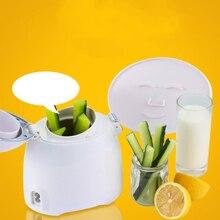 Органический автоматический натуральный DIY аппарат для изготовления фруктовых масок красоты маска для лица набор