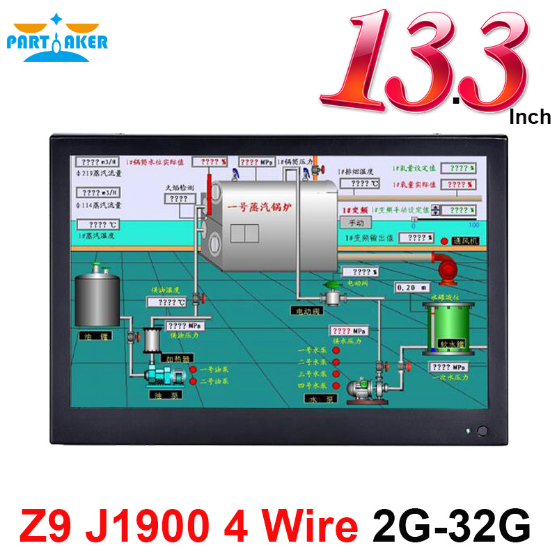 13,3-дюймовая промышленная сенсорная панель, моноблок, 4-проводной резистивный сенсорный экран с Windows 7/10,Linux Intel J1900
