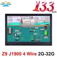 13,3 дюймов промышленная Сенсорная панель ПК все в одном компьютере 4 провода резистивный сенсорный экран с Windows 7/10, Linux Intel J1900