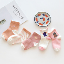 Pink cat 5 pairs baby socks spring and autumn cartoon children's socks unisex all combed cotton newborn socks 10 color pink cat 5 pairs baby socks spring and autumn cartoon children s socks unisex all combed cotton newborn socks 10 color