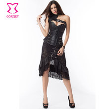 Black Leather Shoulder Bolero Armor Corset Skirt Steampunk Couture Gothic Clothing Korsett For Women Sexy Vintage Bustier Dress