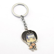 Naruto Chibi Style Keychain