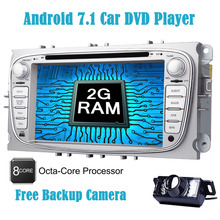 EinCar Backup Camera Double Din Car Stereo Android 7 1 2GB 32GB system 7 Car DVD