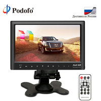Podofo Bluetooth 7 Car Rear View Monitor Slim Dashboard Screen Car Video Audio FM Transmitter / MP5 / USB / Micro SD Card Slot