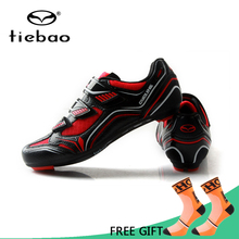 Tiebao Professional Cycling Shoes Road Men Breathable Racing Bike Shoes Self-Locking Athletic Bicycle Shoes Sapatilha Ciclismo