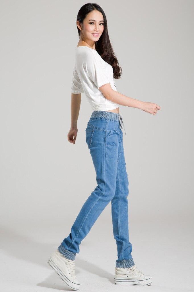 Summer Harem Pants Women Elastic Waist Jeans Woman Loose Harem Jeans For Women Trousers 1