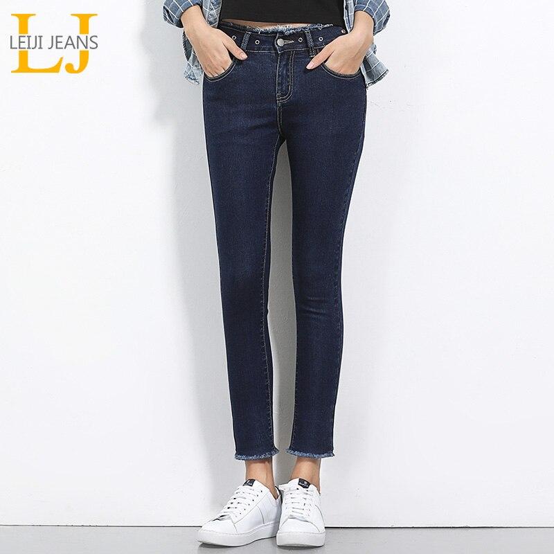 LEIJIJEANS Autumn 2 Colors Tassel Eyelet Mid Waist Full Length Solid Denim Plus Size 40-120KG Skinny Pencil   Jeans   Women 5454