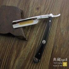 Rasoir en acier inoxydable avec manche en bois, TITAN, pour homme, livraison gratuite