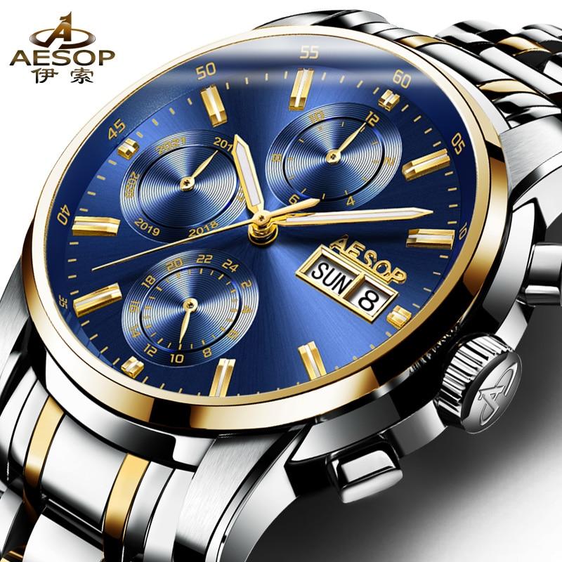 Relogio Masculino Aesop Ժամացույցներ Auto Ամսաթիվ - Տղամարդկանց ժամացույցներ - Լուսանկար 1