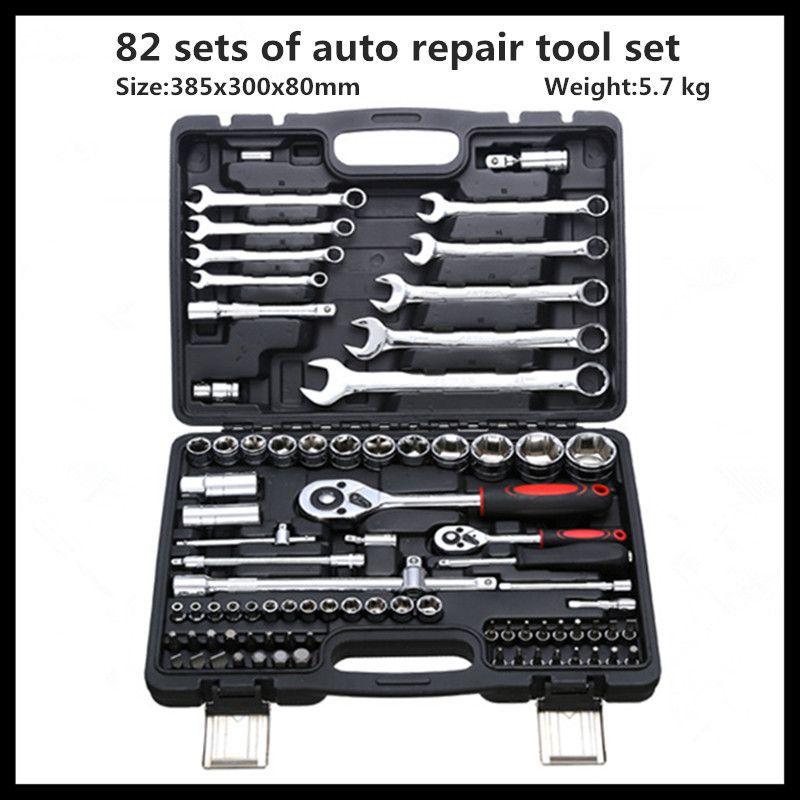 82pcs Auto Reparação Mão Manga Chave de Catraca Conjunto de Ferramentas Chave Soquete Set Kit para o Carro de Bicicleta Ferramentas de Reparação de Hardware universal