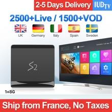 IPTV Germany Italy Spain UK Sweden S2 RK3229 Android 8.1 1+8G IPTV 1 Year EX-YU Turkey Greece IUDTV Spain German IP TV Box ex gtx1070 8g