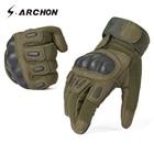 S.ARCHON Tactical Fu...
