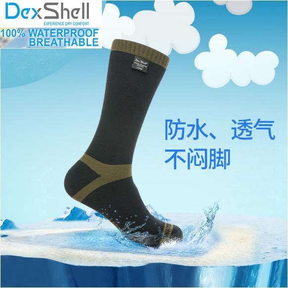 Men high quality knee-high breathable merino wool coolmax running waterproof/windproof hiking outdoor trekking sport socks