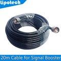 Calidad Superior del envío libre 5D Cable de 20 Metro de Cable Coaxial RG6 N Macho a N Conexiones para Repetidor de Señal de Refuerzo y Antenas