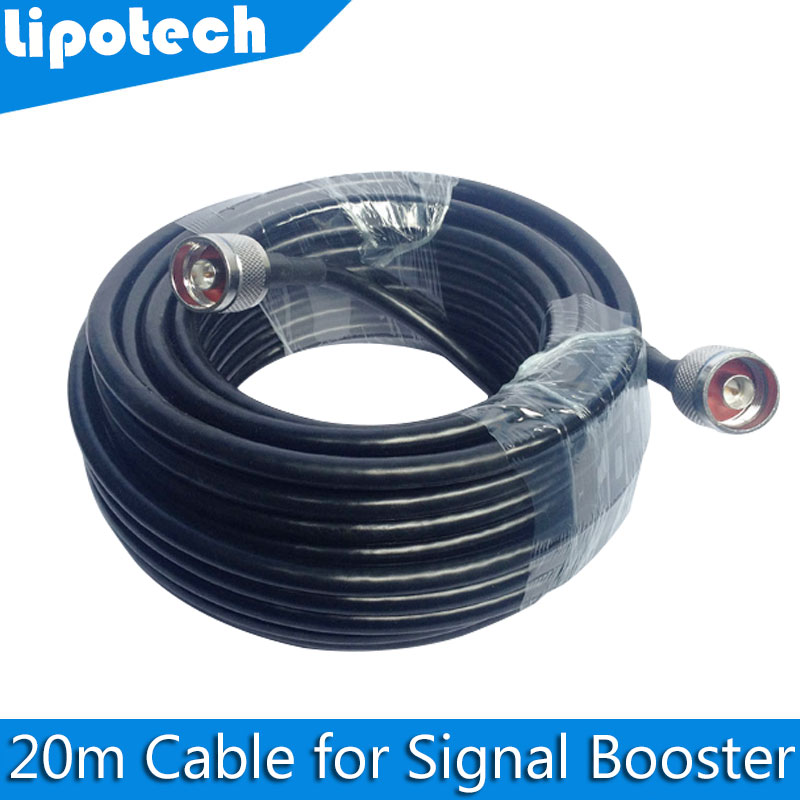 Free shipping Top Quality 5D Cable 20 Meter RG6 Coaxial Cable N Male to N Connections
