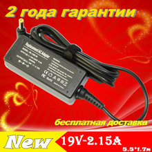 19V 2.15A 5.5 * 1.7MM 40W Replacement For Acer Laptop Input