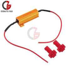 Car 50W 6ohm Resistor Auto Led Lights Universal Anti-fog Lamp Turn Singal DRL Load Resistor LED Hyper Flash Automobiles(China)