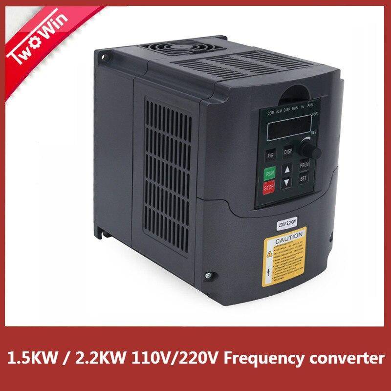 2.2KW/1.5KW преобразователь частоты 110V/220V VFD частотно-Регулируемый водитель AC/DC инвертор шпинделя для ЧПУ шпиндель мотора