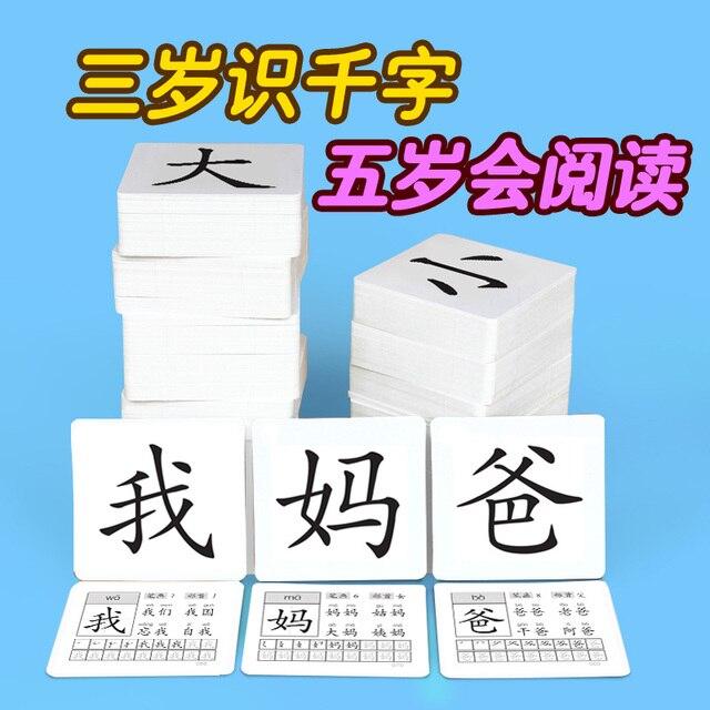 חדש חדש 600 כרטיסים/סט מוקדם חינוך תינוק בגיל הרך למידה אותיות סיניות ילדי כרטיסי אוריינות כרטיס