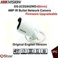 Hikvision Оригинальная Английская Версия DS-2CD2042WD-I (6 мм) 4MP 120db POE, Ip-камера Камеры Безопасности P2P Onvif Камеры ВИДЕОНАБЛЮДЕНИЯ IP67outdoor