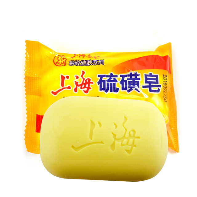 Shanghai sulfur soap oil-control acne treatment blackhead remover soap 85g Whitening cleanser Chinese traditional Skin care 1