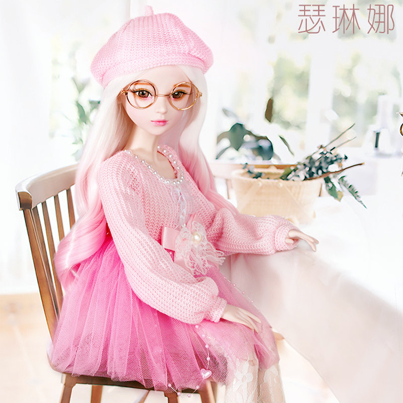 Original Handmade 60cm Fashion Girl Doll in Sweater 1/3 Bjd Doll with Makeup Full Set Jointed Toy Dolls Children Toys for Girls