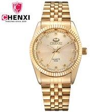 CHENXI Gold Watch Men Full Steel Man Clock Quartz-watch Fashion Golden Luxury Male Watch With Diamond De Luxo Relogio Masculino