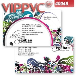 a40048 Wholesale Business cards white plastic  PVC card