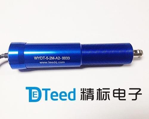 1-10pcs MDU2657 2657 MOSFET QFN-8