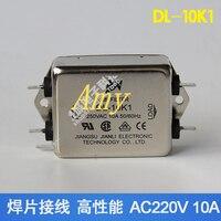 Power filter single phase 220V 10A DL 10K1 high performance solder joint EMI FILTER