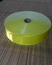 Hot Sale High visibility PVC reflective tape reflective security clothes equipment