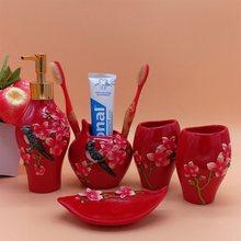 Набор из 5 предметов для ванной комнаты полимерная чашка Коробка
