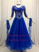 Vestidos de baile de competición de salón para mujer, vestido de baile de vals moderno para mujer, Falda de baile de Salón Estándar Azul Real
