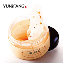 péče o obličej YUNIFANG Osmanthus fragrans Eye Mask 30pairs proti stárnutí hydratační hydratační proti vráskám