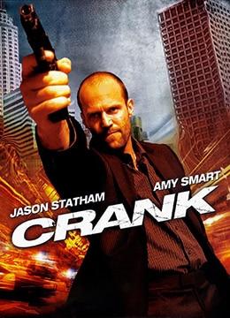 《怒火攻心》2006年美国动作,犯罪,惊悚电影在线观看