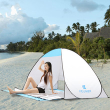 2017 summer KEUMER pop up open beach tent 3-4 persons Manufacturers sold outdoor fishing tent UV-protect quick open