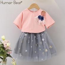 Humor Bear Girls Clothes 2019 Brand Girls Clothing Sets Kids Clothes Handmade Flowers Design Children Clothing Girl Tops+Skirt недорого