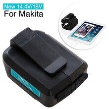 Yeni 14.4 V/18 V USB lityum iyon akülü güç kaynağı Makita ADP05 şarj adaptörü dönüştürücü (sadece için LXT serisi)
