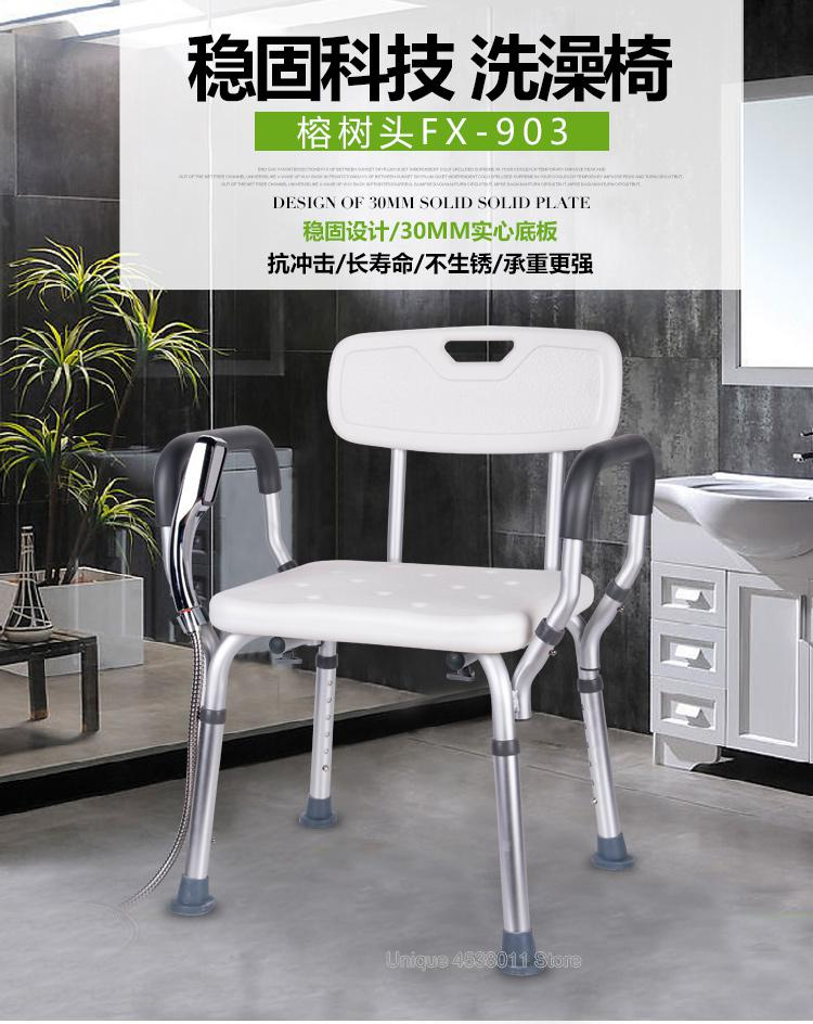 Bedside Step Stools For Adults: Adjustable Height Bath And Shower Chair Top Rated Shower