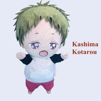 https://ae01.alicdn.com/kf/HTB1ZeAcX5nrK1Rjy1Xcq6yeDVXa9/Gakuen-Kashima-Kotarou-Mascot-45.jpg