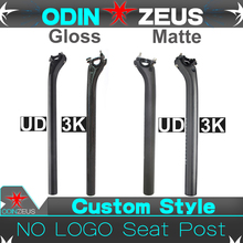 ODINZEUS 2019 Newest Mountain Bike or road bike(UD/3K)NO LOGO Full Carbon Fibre Bicycle Seatposts Parts 27.2/30.8/31.6*350/400mm