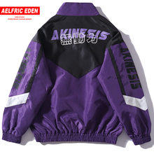 Aelfric Eden Color Block Patchwork Letter Print Windbreaker Track Jackets 2018 Full Zipper Casual Streetwear Bomber
