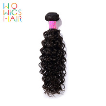 WoWigs Hair Curly Peruvian Remy 100% Human Weaving 1/3/4 PCS Free Shipping Natural Color