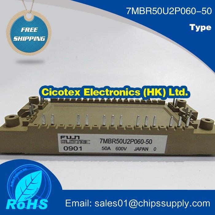 7MBR50U2P060-50 MODULE IGBT7MBR50U2P060-50 MODULE IGBT